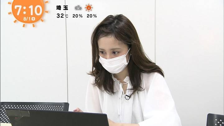 2020年08月01日久慈暁子の画像12枚目