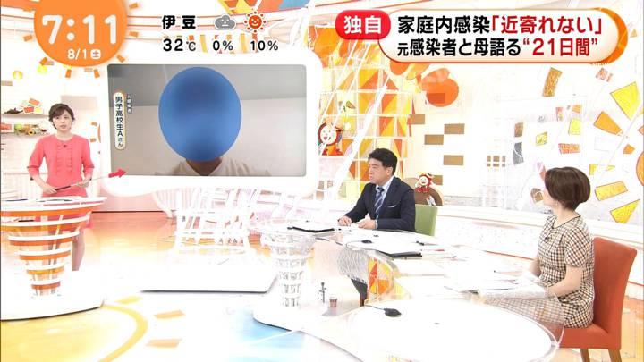 2020年08月01日久慈暁子の画像13枚目
