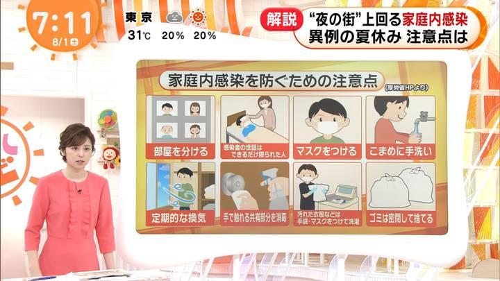 2020年08月01日久慈暁子の画像15枚目