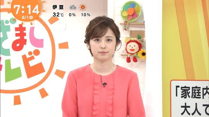 2020年08月01日久慈暁子の画像16枚目