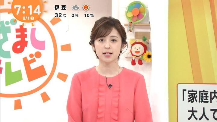 2020年08月01日久慈暁子の画像17枚目