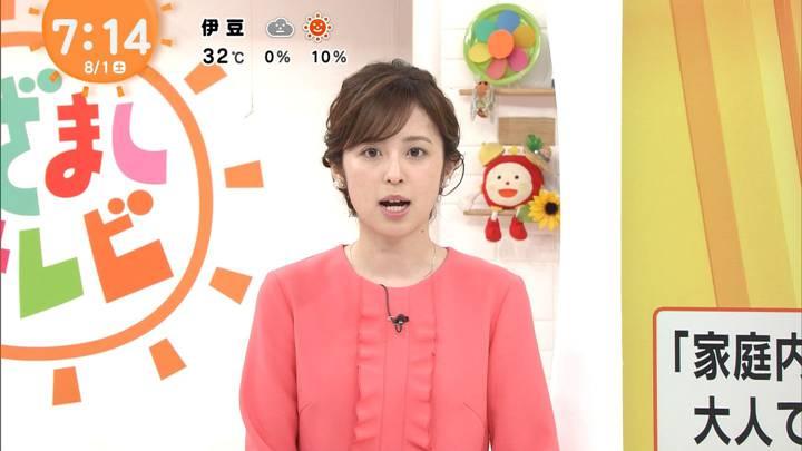 2020年08月01日久慈暁子の画像18枚目