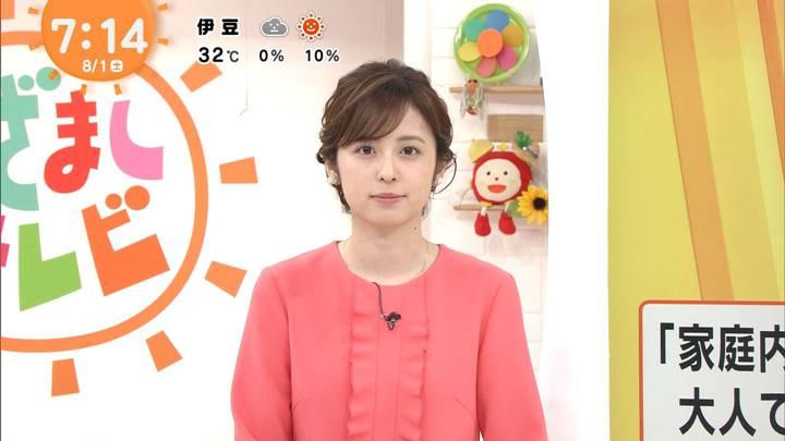 2020年08月01日久慈暁子の画像19枚目