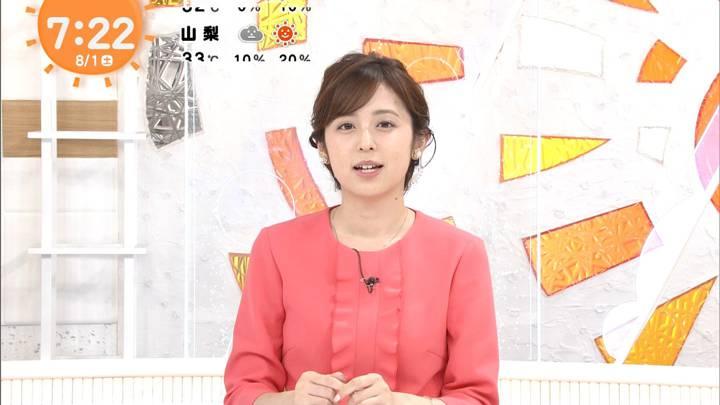 2020年08月01日久慈暁子の画像21枚目