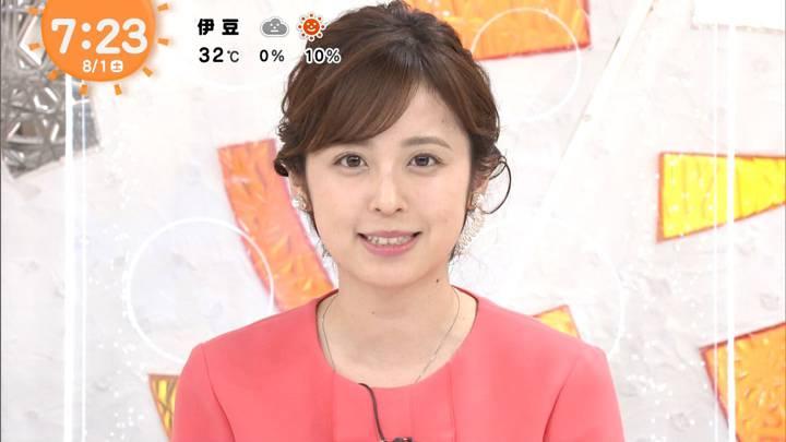 2020年08月01日久慈暁子の画像23枚目