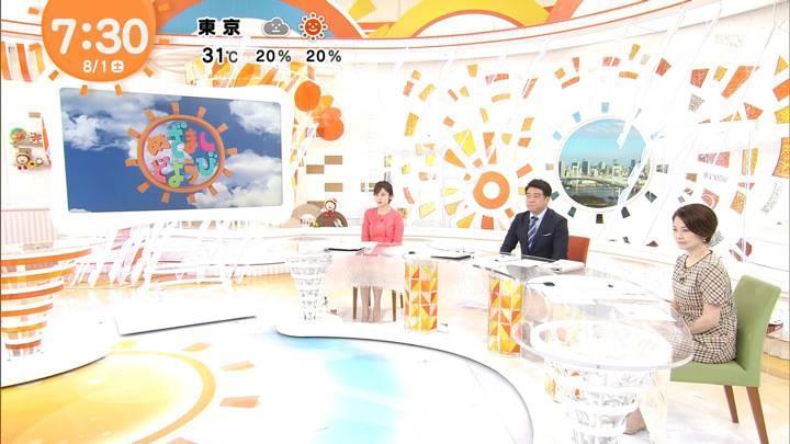 2020年08月01日久慈暁子の画像24枚目