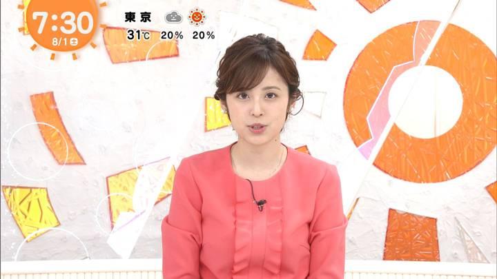 2020年08月01日久慈暁子の画像25枚目