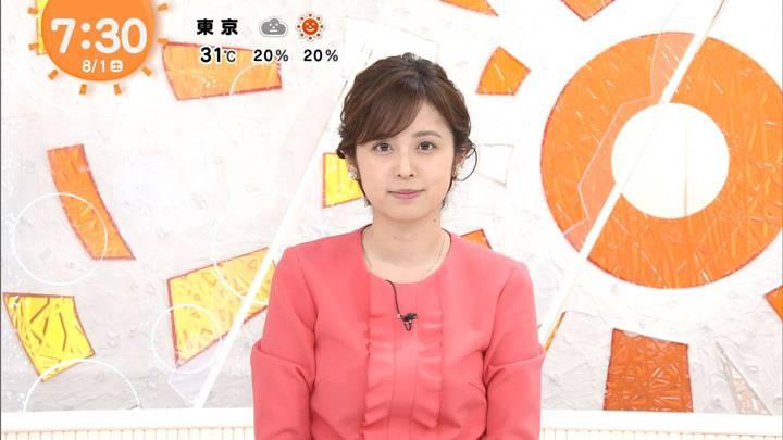 2020年08月01日久慈暁子の画像26枚目