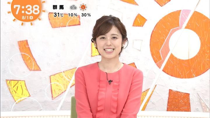 2020年08月01日久慈暁子の画像27枚目