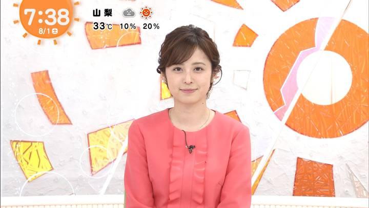 2020年08月01日久慈暁子の画像28枚目