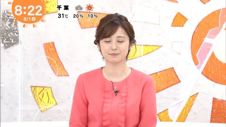 2020年08月01日久慈暁子の画像32枚目