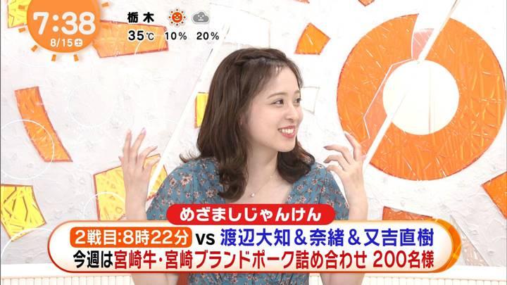 2020年08月15日久慈暁子の画像18枚目
