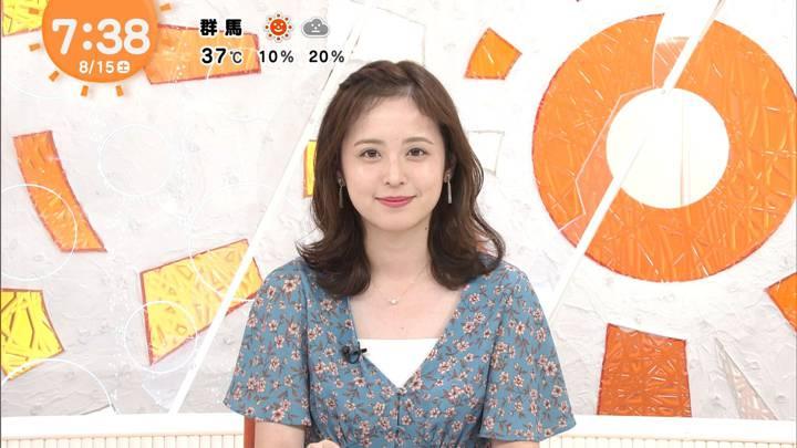 2020年08月15日久慈暁子の画像19枚目