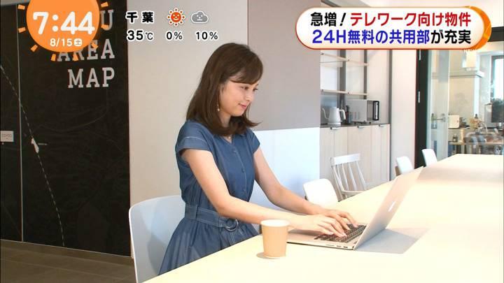 2020年08月15日久慈暁子の画像23枚目