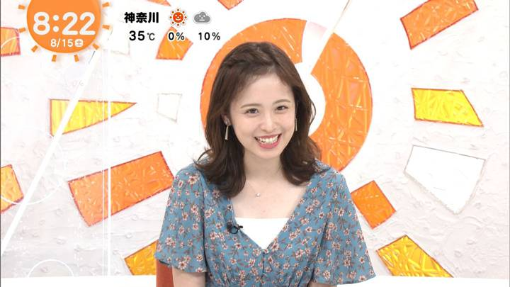 2020年08月15日久慈暁子の画像31枚目