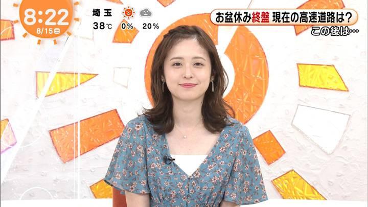 2020年08月15日久慈暁子の画像32枚目