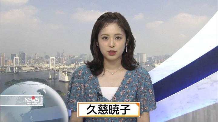 2020年08月15日久慈暁子の画像37枚目