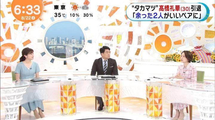 2020年08月22日久慈暁子の画像02枚目