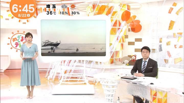 2020年08月22日久慈暁子の画像03枚目