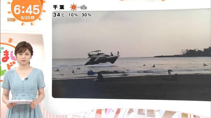 2020年08月22日久慈暁子の画像04枚目