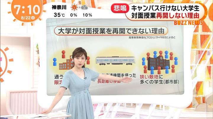 2020年08月22日久慈暁子の画像07枚目