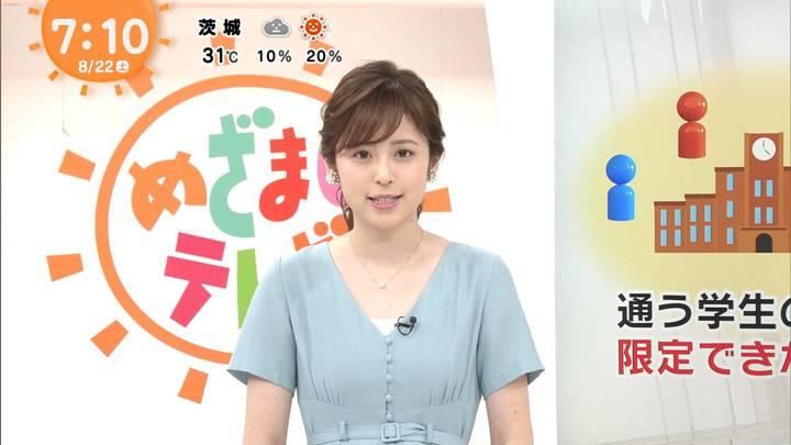 2020年08月22日久慈暁子の画像09枚目