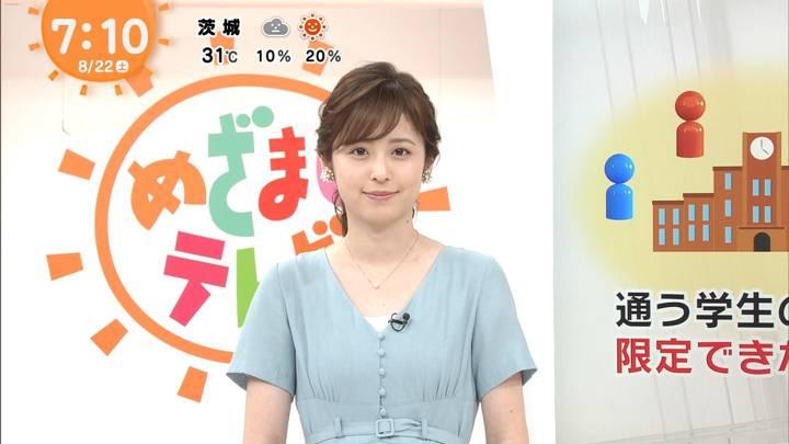 2020年08月22日久慈暁子の画像10枚目