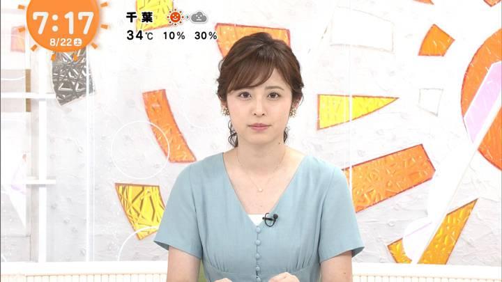 2020年08月22日久慈暁子の画像12枚目