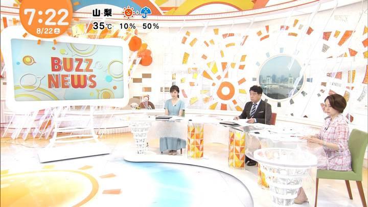 2020年08月22日久慈暁子の画像13枚目