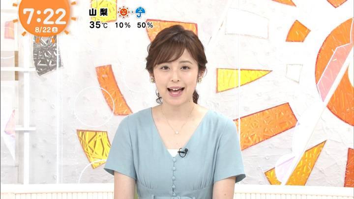 2020年08月22日久慈暁子の画像14枚目