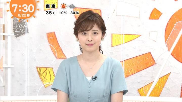 2020年08月22日久慈暁子の画像15枚目