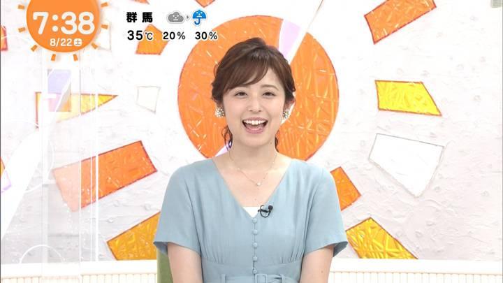 2020年08月22日久慈暁子の画像16枚目