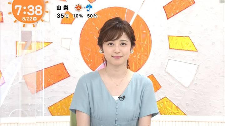 2020年08月22日久慈暁子の画像17枚目