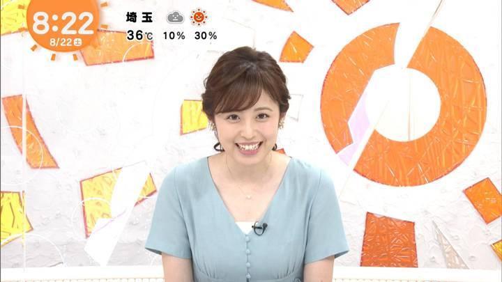 2020年08月22日久慈暁子の画像22枚目