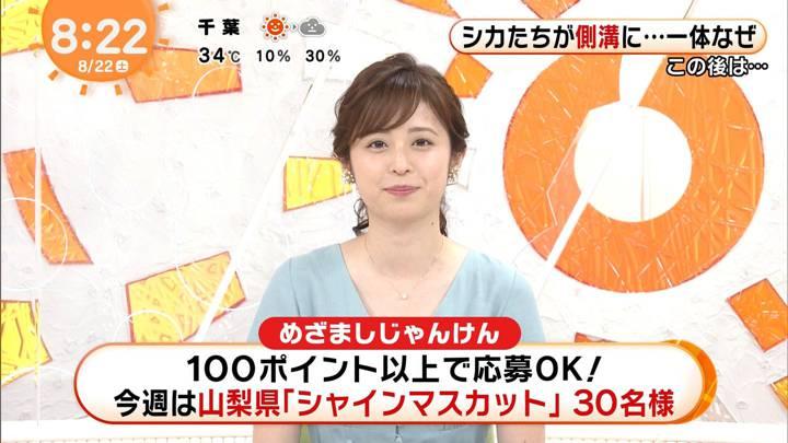 2020年08月22日久慈暁子の画像23枚目