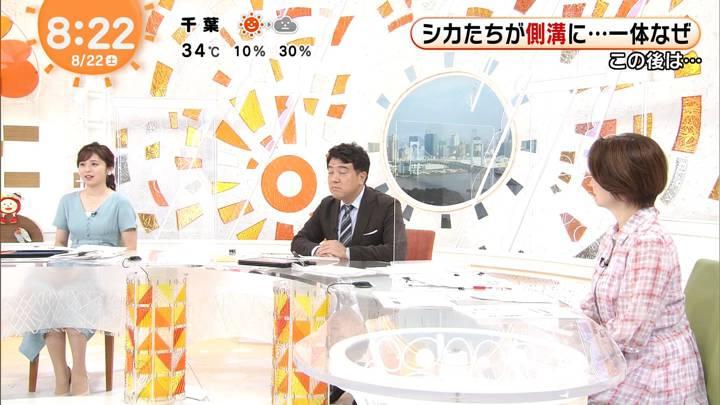 2020年08月22日久慈暁子の画像24枚目
