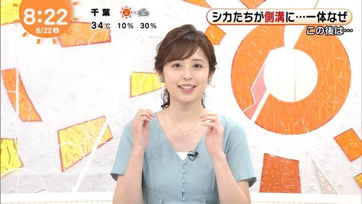 2020年08月22日久慈暁子の画像25枚目