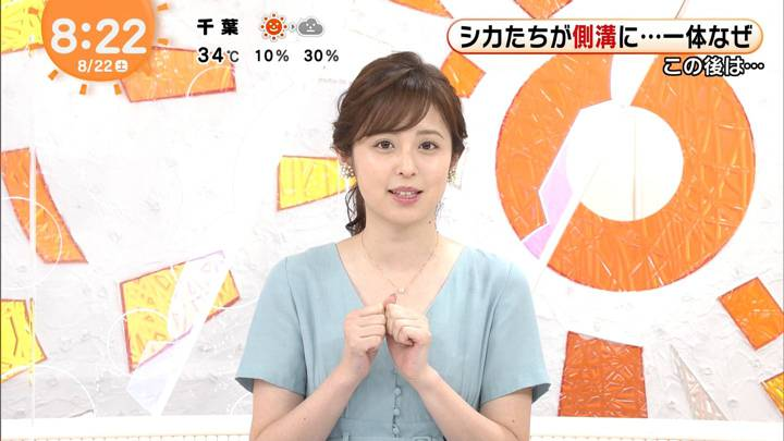 2020年08月22日久慈暁子の画像26枚目