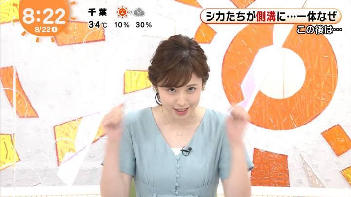2020年08月22日久慈暁子の画像27枚目