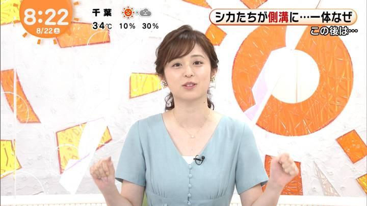 2020年08月22日久慈暁子の画像28枚目