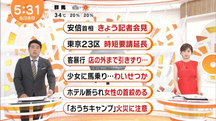 2020年08月28日久慈暁子の画像07枚目