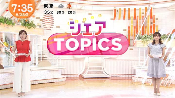 2020年08月28日久慈暁子の画像18枚目