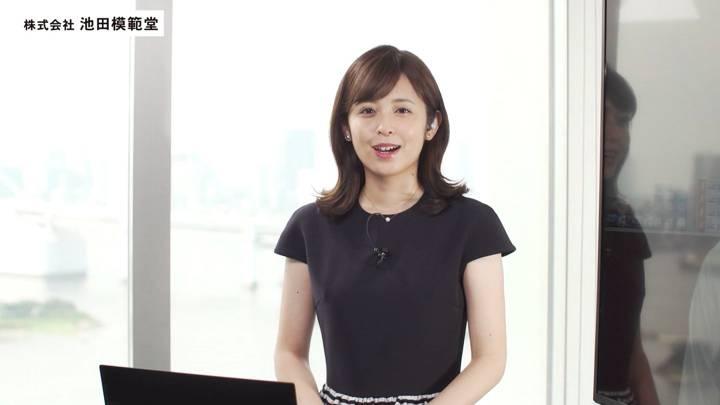 2020年08月30日久慈暁子の画像01枚目