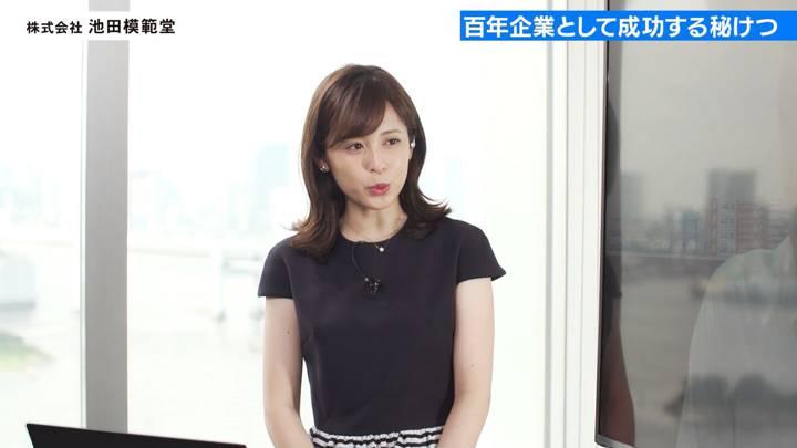 2020年08月30日久慈暁子の画像04枚目