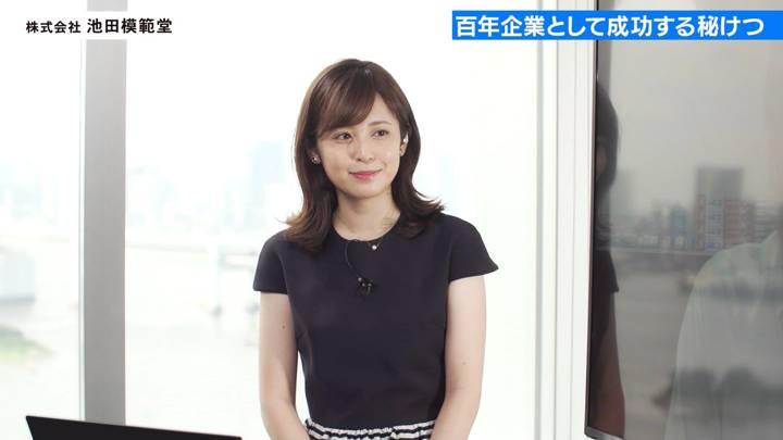 2020年08月30日久慈暁子の画像05枚目
