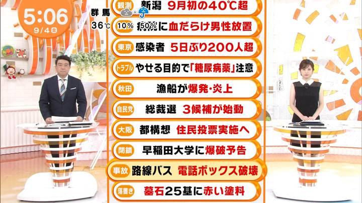 2020年09月04日久慈暁子の画像02枚目