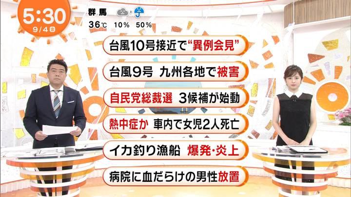 2020年09月04日久慈暁子の画像09枚目