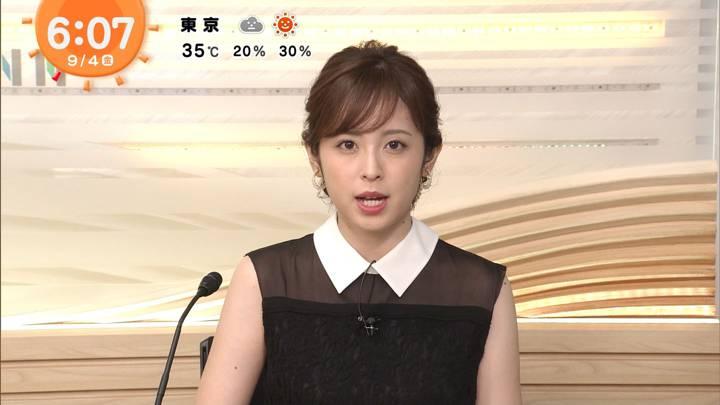 2020年09月04日久慈暁子の画像11枚目