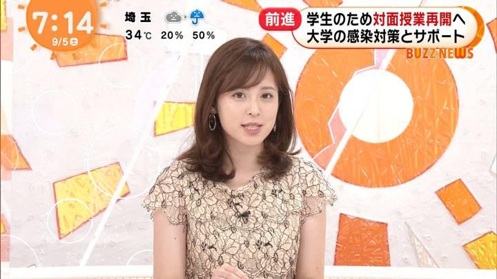 2020年09月05日久慈暁子の画像09枚目