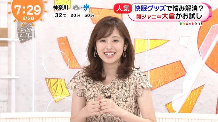 2020年09月05日久慈暁子の画像14枚目